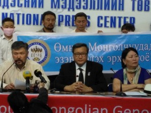 "Press Conference to Register South Mongolia Genocide Incident in UNESCO ""Memory of the World""Programme, in ULAANBAATAR"
