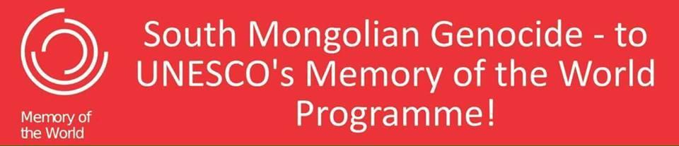 ユネスコ「世界の記憶」に登録記者会見13