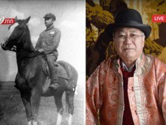 Өвөр Монгол