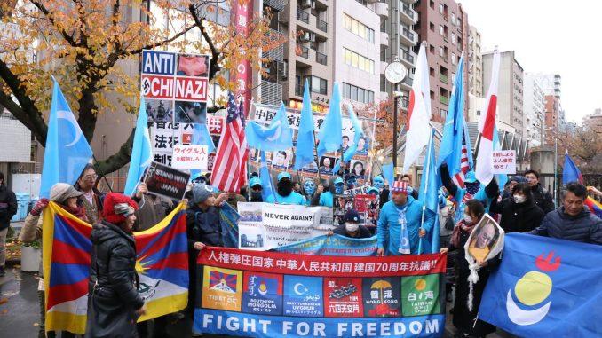 世界人権デー、南モンゴル・チベット・ウイグル 東京の中国大使館抗議